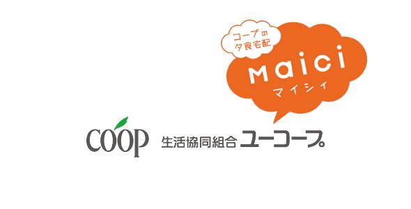 ユーコープ「maici(マイシィ)」