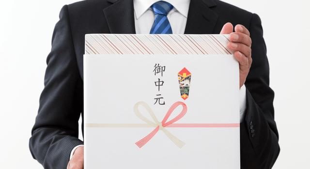 会社関係の贈答品