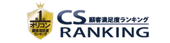 オリコンCSランキング、食品宅配サービス部門