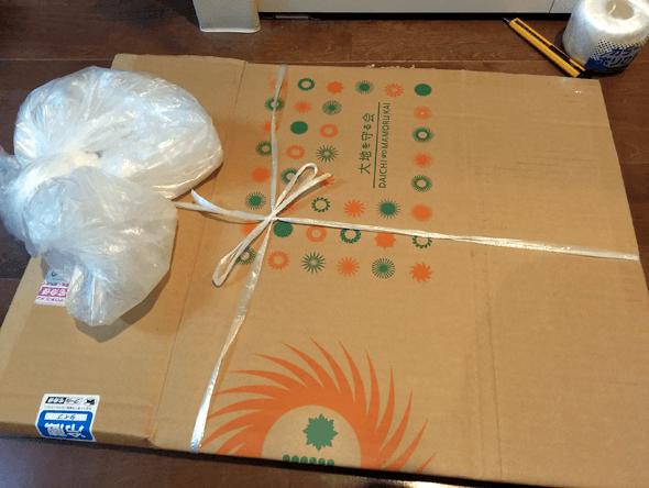 ダンボールと梱包ゴミ