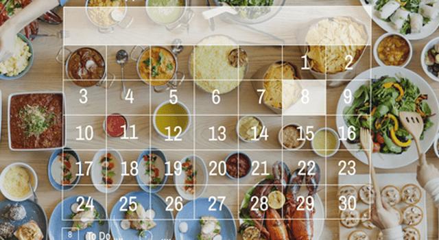 賞味期限カレンダー