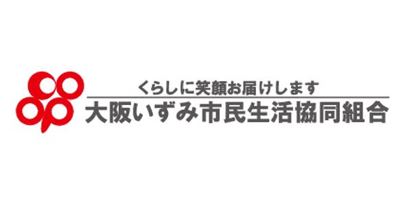 大阪いずみ生協
