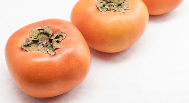 柿(カキ、かき)