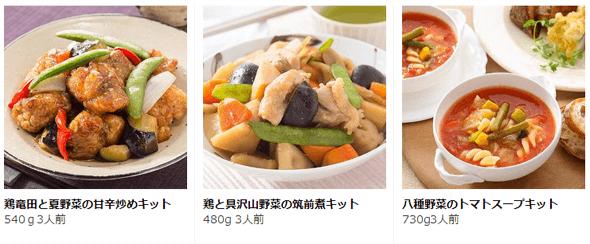 10分間で本格手料理