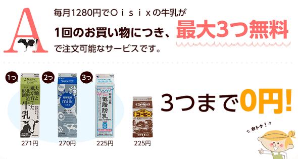 milk-14
