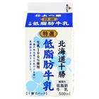 よつ葉 特選 北海道十勝低脂肪牛乳500ml