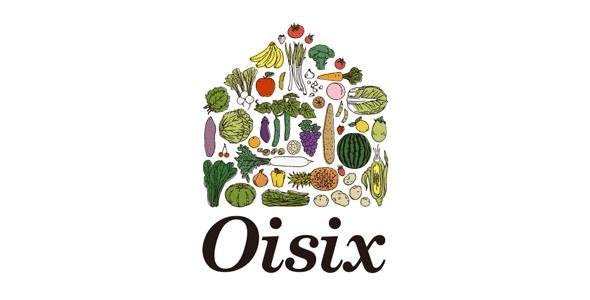 Oisix(オイシックス)利用者の口コミ、評判は?日付・時間指定もできる食材宅配