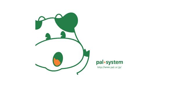 パルシステム