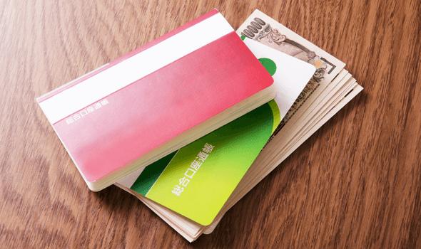 seikyo-pay