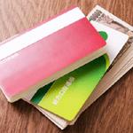 クレジットカードは使える?生協の宅配の支払い方法まとめ