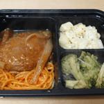 【体験談】ヨシケイの冷凍弁当、楽らく味彩(スマイルミール)をお試ししてみた